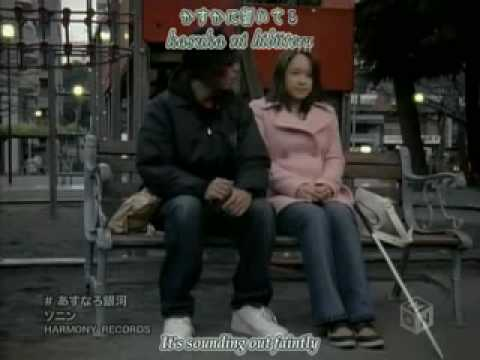 Sonim - Asunaro Ginga