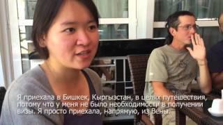Туристы об отмене виз в Кыргызстан(Что думают туристы об отмене виз в Кыргызстан? Это видео все красочно покажет. Мы против возвращения визово..., 2015-12-03T11:39:26.000Z)