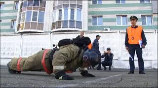 В Барнауле прошли соревнования по пожарно-прикладному многоборью