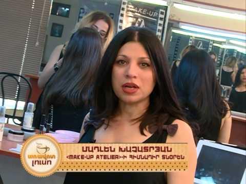 MAKE UP ATELIER ARMENIA