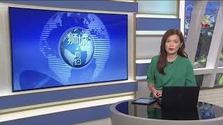 【冠状病毒19】新加坡体育理事会暂停同年长者相关活动