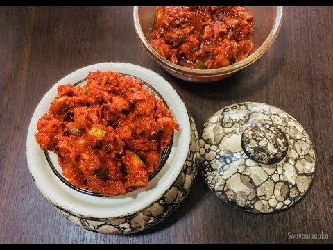 Heralekai Uppina kayi    Citron Lime Pickle   Kannada recipes   Karnataka Recipes
