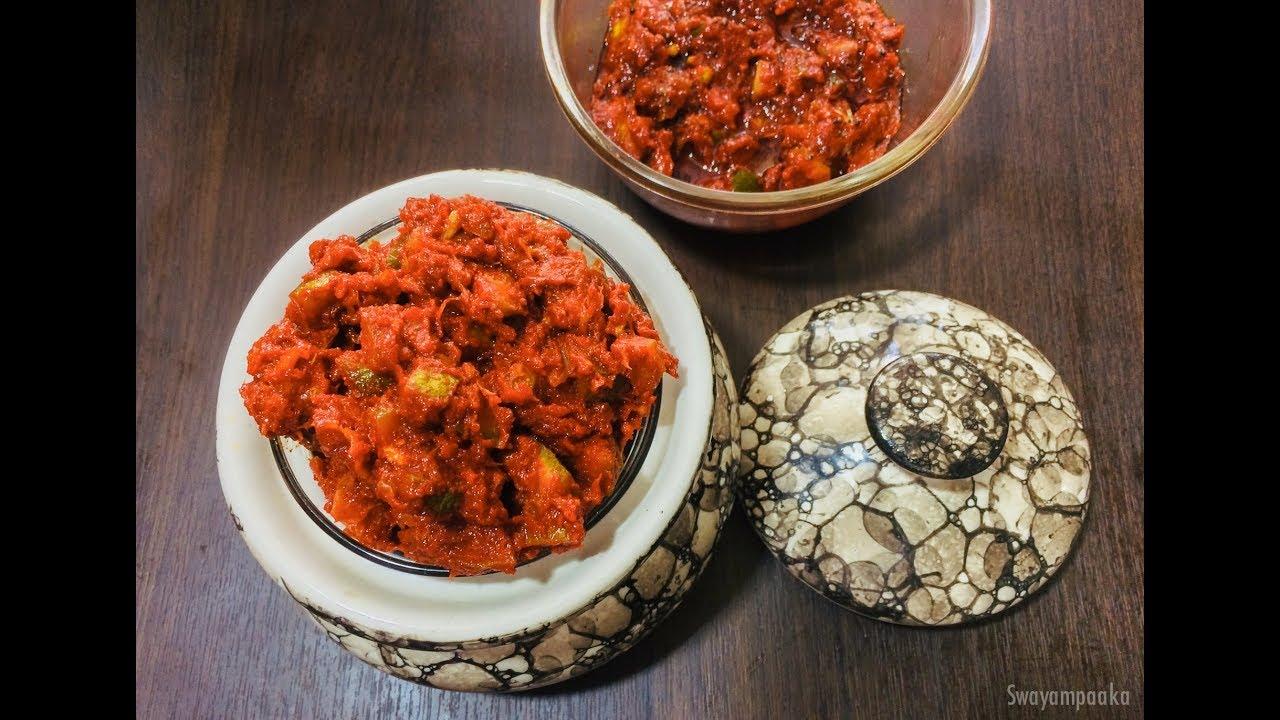 Heralekai Uppina Kayi Citron Lime Pickle Kannada Recipes