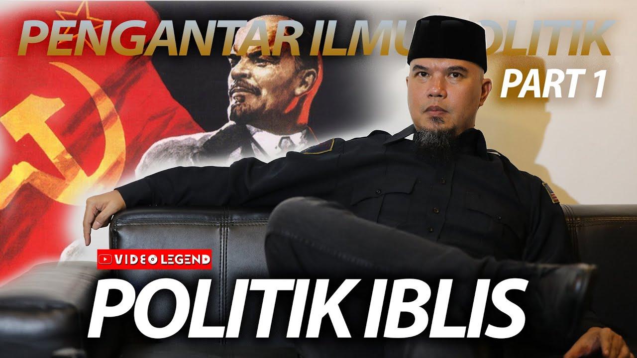 PENGANTAR ILMU POLITIK PART 1