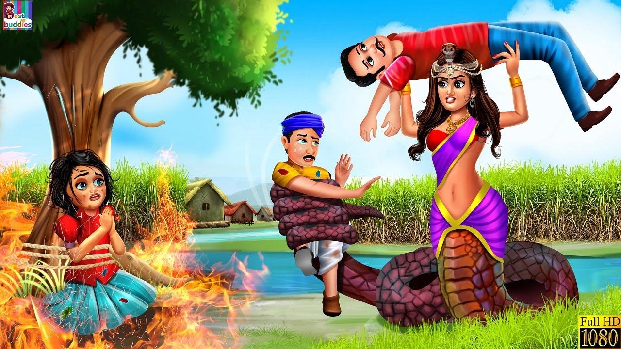 नागिन का इन्साफ | Nagin Ka Insaaf | Hindi Kahani | Moral Stories | Bedtime Stories | Hindi Kahaniya