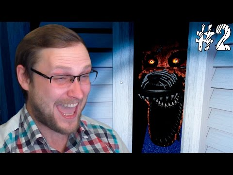 Five Nights at Freddys 4 ► НАСМЕШИЛИ ► #2