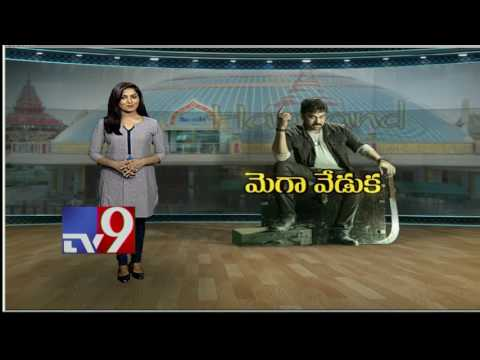 Thumbnail: Haailand all set for Chiranjeevi's Khaidi No 150 pre release celebrations - TV9