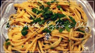 蒜油意粉 - 謝安琪對鞋 Spaghetti Aglio E Olio - Superfluous