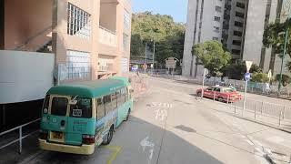 Publication Date: 2021-01-16 | Video Title: MTR Bus 346@K53 鄭任安夫人千禧小學→屯門站總