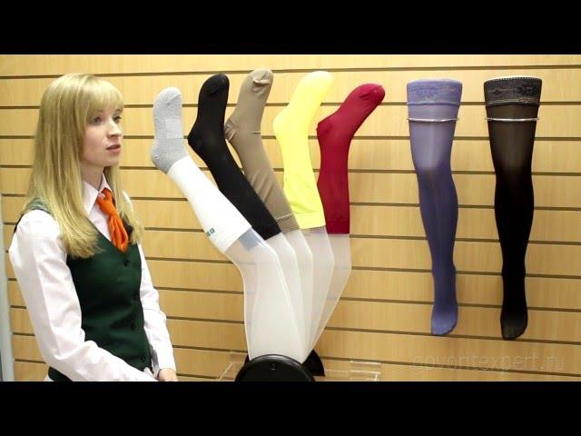 Как проверить вены и сосуды на ногах