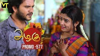 Azhagu Tamil Serial Promo | அழகு | Episode 577 | Sun TV Serials | 13 Oct 2019 | Revathy