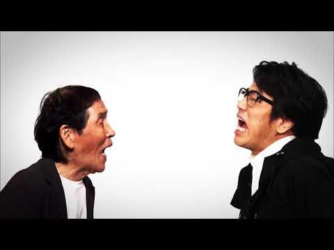 岡村靖幸「忘らんないよ」