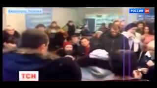 видео Главные новости Кировограда (Кропивницкого) онлайн. Свежие...