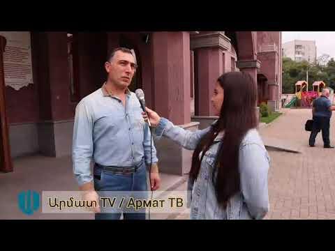 День независимости Армении - 21 сентября! | Школа