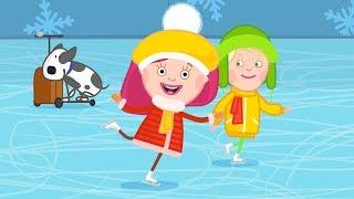 Мультики для детей - Смарта на катке - Мультсериал Смарта и чудо сумка