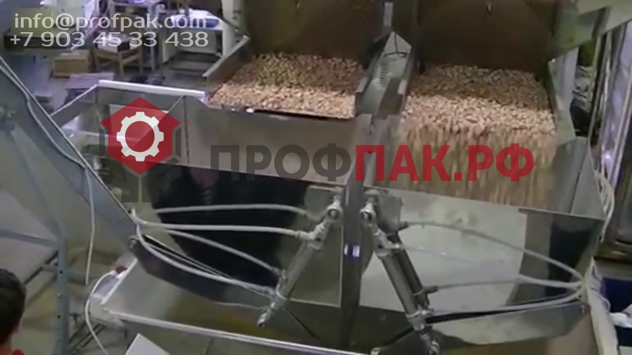 Оборудование для фасовки древесных гранул пеллет наполнителей для .