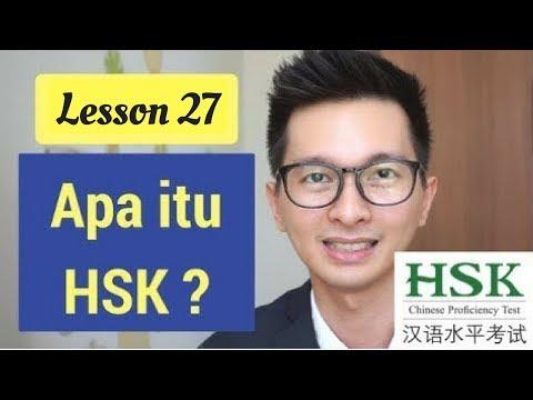 Lesson 28. Apa itu HSK 汉语水平考试 Belajar Bahasa Mandarin