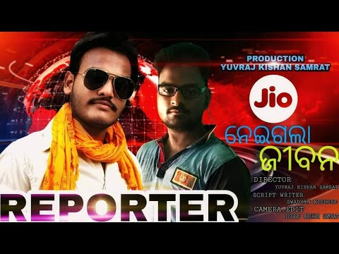 Reporter//2018//A short Odia Comedy movie