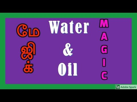 ONLINE MAGIC TRICKS TAMIL I ONLINE TAMIL MAGIC #134 I Oil well that ends well
