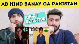Pakistani reacting on | Ab Hind Banayga Pakistan Ad | Aggressive Reaction by | Pakistani Bros|