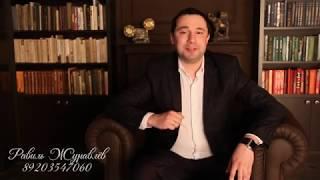 Ваш ведущий на свадьбу Равиль Журавлёв (г. Иваново)