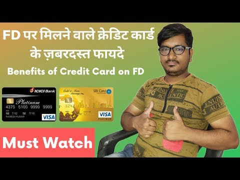 Advantages Of Credit Card Against Fixed Deposit | Benefits Of Secured Credit Card