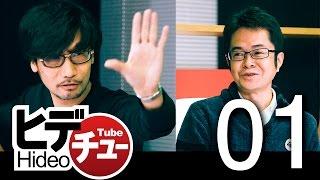HideoTube (ヒデチュー) 第01回: 2015年映画TOP10