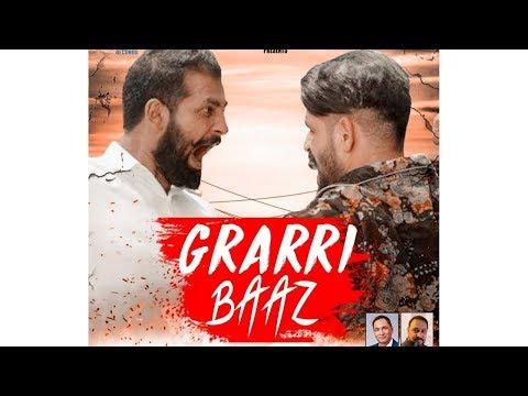 GRARRIBAAZ (Full Song ) - Aman Shergill | R Guru | Latest Punjabi Song 2018