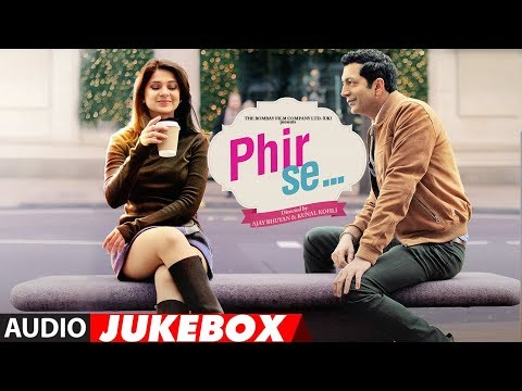 Phir Se Full Album | Audio Jukebox | Kunal Kohli | Jennifer Winget | Jeet Gannguli | SONGS 2018