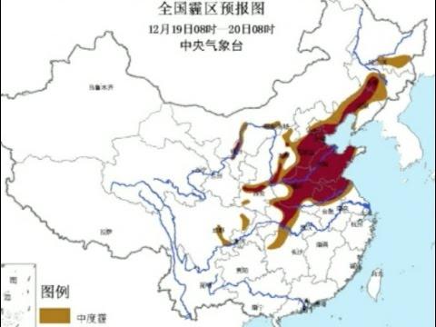 Haze Envelops 1.4 Million Square Kilometers of China