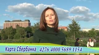 Ирина Безрукова призывает помочь Алексею Крючкову и благодарит Европейский Медицинский Центр
