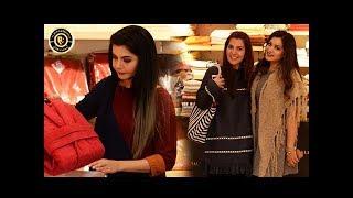 Good Morning Pakistan - Kiran Khan & Nazia Hassan - Top Pakistani show