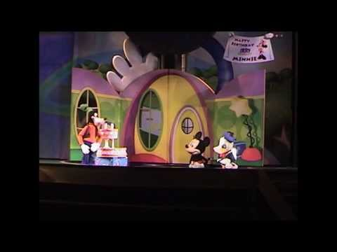 Playhouse Disney - Live on Stage! at Disney's Hollywood Studios (2008)