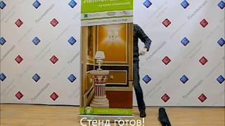 Ролл Ап Премиум(, 2012-04-17T11:19:38.000Z)