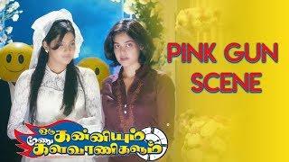 Oru Kanniyum Moonu Kalavaanikalum Tamil Movie | Pink Gun Scene |
