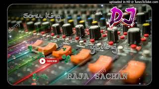 DEKHEGA RAJA TRAILER - ( FAST DANCE MIX ) DJ SAGAR RATH $ DJ RAJA SACHAN & DJ SONU BADWAR