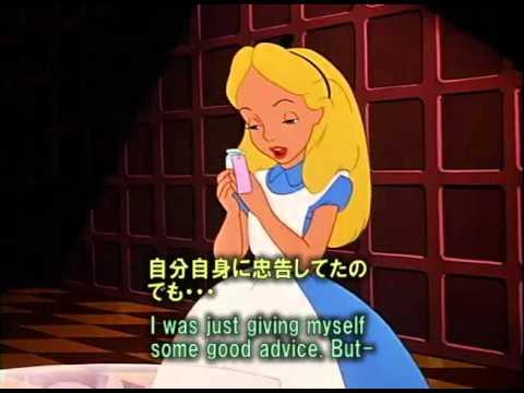 英語学習 Alice in Wondreland 03 ふしぎの国のアリス03 ドアの取っ手