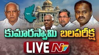 Kumaraswamy Trust Vote LIVE || Karnataka Assembly Live || NTV Live