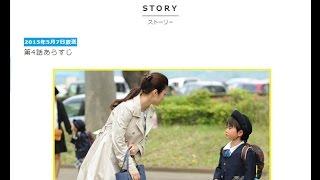 『アイムホーム』木村拓哉/上戸彩 テレビ朝日系列 第4話あらすじ&CM [...