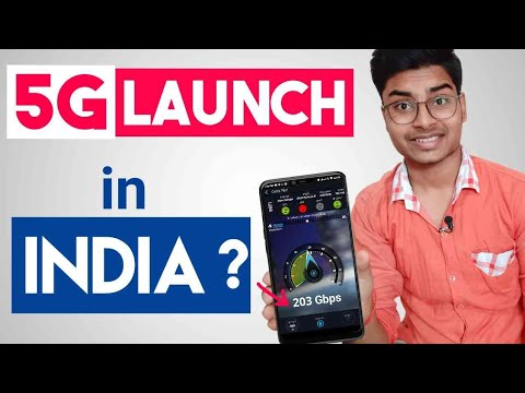 5G Launch Date in India | 5G Mobile & Network | Jio 5G ? Hindi