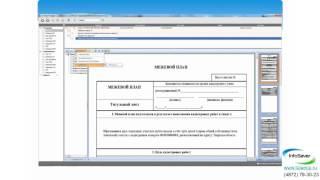 Работа с программным модулем ТехноКад-Экспресс(Система «ТехноКад-Экспресс» - комплекс услуг, предоставляемых компанией «ТехноКад» своим клиентам и обесп..., 2013-04-12T07:00:39.000Z)