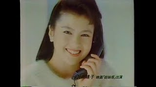 沢口靖子/Yasuko Sawaguchi CMまとめ https://www.youtube.com/playlist...
