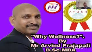 TEAM FORCE || MI-EON ELEMENT WELLNESS AND ON&ON TRAINING || BY ARVIND PRAJAPATI SIR || MI LIFESTYLE