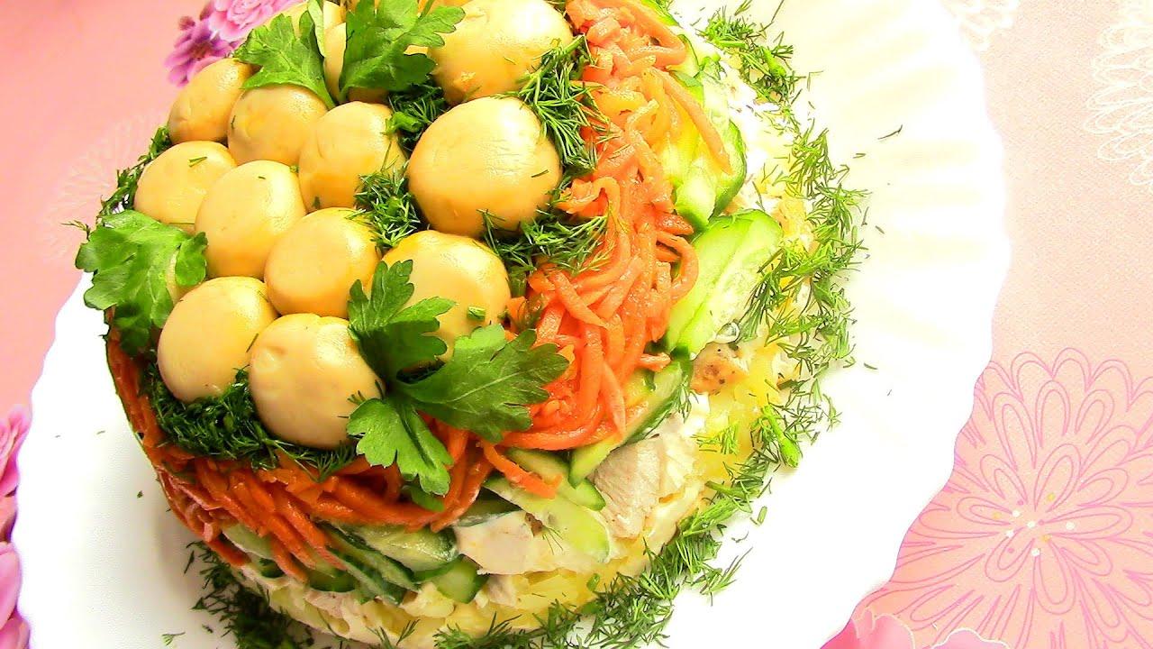 салат поляна рецепт с корейской марковкой с фото