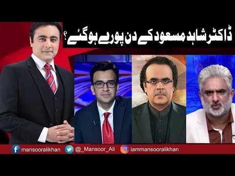 To The Point With Mansoor Ali Khan - 25 February 2018 - Express News