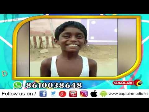எனக்கு,என்னோட FAMILYக்கு சோறு தான் DA முக்கியம் | #சூப்பரப்பு | EP-66 |   #SOOPARAPPU, #MUSICALLY #musicallytamil #TikTok #musicallyvideo  #tamil,like4like,youtube video  Like: https://www.facebook.com/CaptainTelevision/ Follow: https://twitter.com/captainnewstv Web:  http://www.captainmedia.in  About Captain TV  Captain TV, a standalone Tamil General Entertainment Satellite Television Channel was launched on April 14 2010. Equipped with latest technical Infrastructure to reach the Global Tamil Population A complete entertainment and current affairs channel which emphasison • Social Awareness • Uplifting of Youth • Women development Socially and Economically • Enlighten the social causes and effects and cover all other public views  Our vision is to be recognized as the world's leading Tamil Entrainment, News  and Current Affairs media network most trusted, reaching people without any barriers.  Our mission is to deliver informative, educative and entertainment content to the world Tamil populations which inspires people through Engaging talented, creative and spirited people. Reaching deeper, broader and closer with our content, platforms and interactions. Rebalancing Tamil Media by representing the diversity and humanity of the world. Being a hope to the voiceless. Achieving outstanding results efficiently.