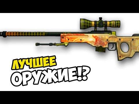 Weapon Genius СИМУЛЯТОР СОЗДАНИЯ ОРУЖИЯ! | Игры Бесплатно