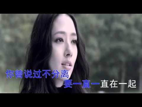 吴亦凡 - 时间煮雨