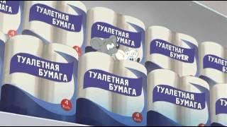 Приключения Кота Леопольда Новые серии (4)