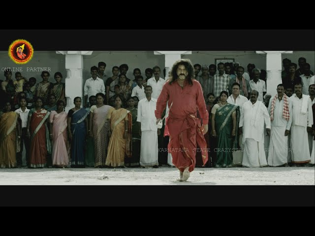 Paramashiva Trailer (First Look)